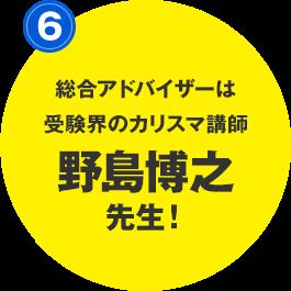 f:id:hirokyou:20160908171618p:plain