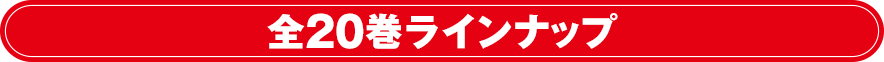 f:id:hirokyou:20160908171716p:plain