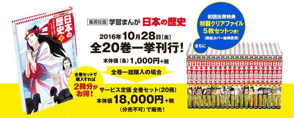 f:id:hirokyou:20160908172159p:plain