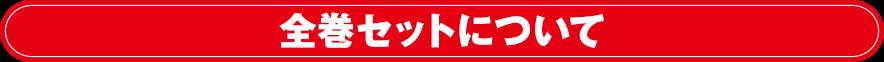 f:id:hirokyou:20160908172215p:plain