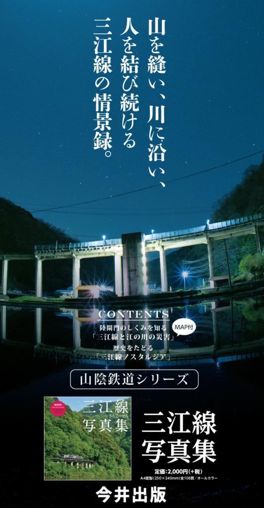 f:id:hirokyou:20160915103435p:plain