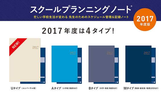 f:id:hirokyou:20161026152334p:plain