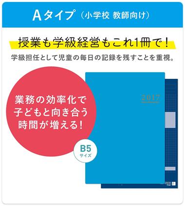 f:id:hirokyou:20161026162627p:plain