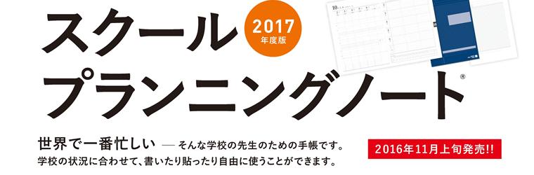 f:id:hirokyou:20161026162638p:plain