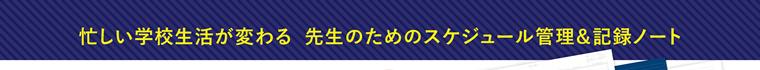 f:id:hirokyou:20161026162640p:plain