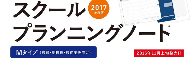 f:id:hirokyou:20161026171612p:plain