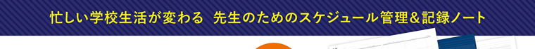 f:id:hirokyou:20161026171622p:plain