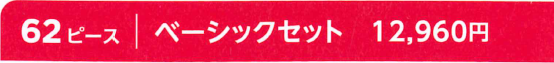 f:id:hirokyou:20161115130554p:plain