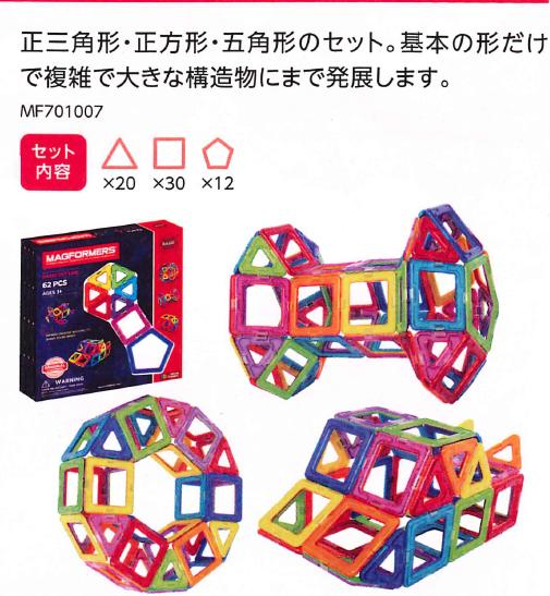 f:id:hirokyou:20161115130626p:plain