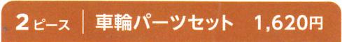 f:id:hirokyou:20161115130701p:plain