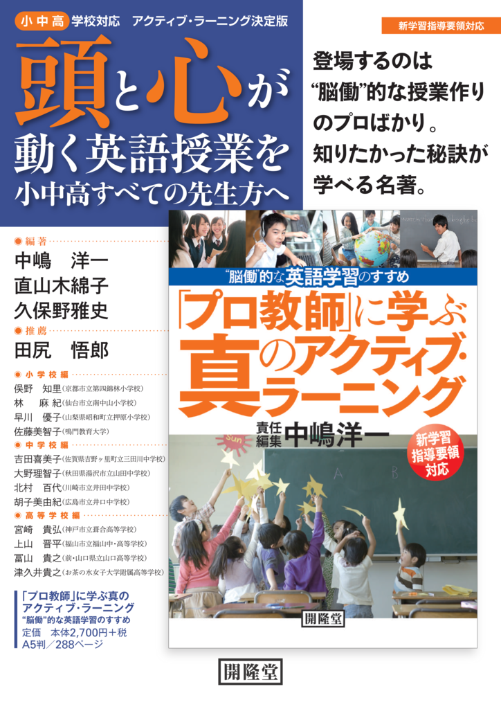 f:id:hirokyou:20170810140552p:plain