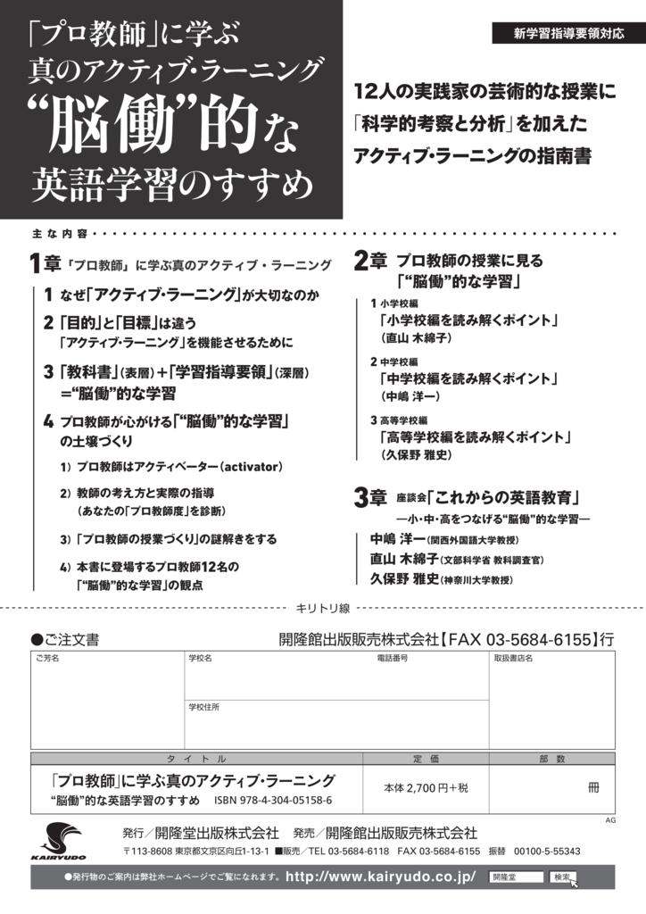 f:id:hirokyou:20170810140609p:plain