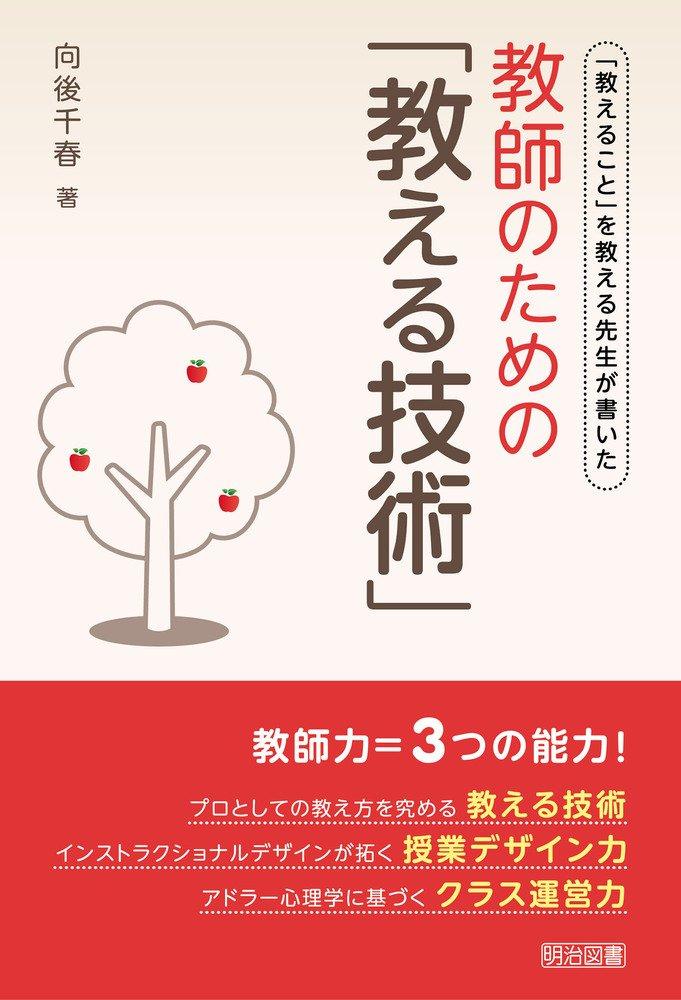 f:id:hirokyou:20170825144856p:plain