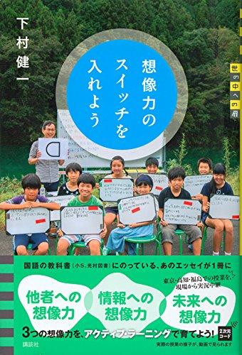 f:id:hirokyou:20170825145413p:plain
