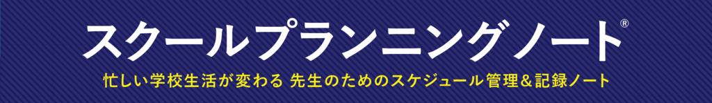 f:id:hirokyou:20171017170146p:plain