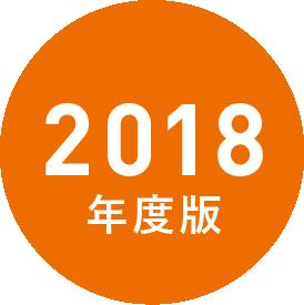 f:id:hirokyou:20171017170158p:plain