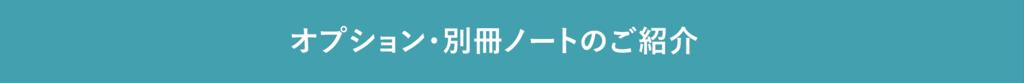 f:id:hirokyou:20171017170237p:plain