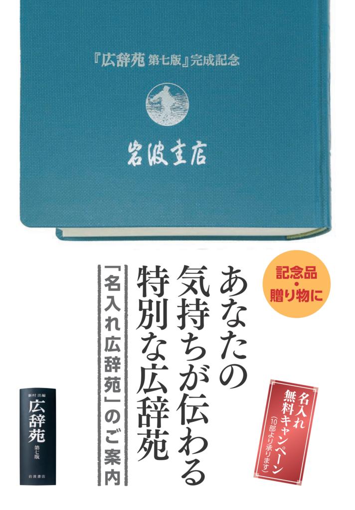 f:id:hirokyou:20171215184543p:plain