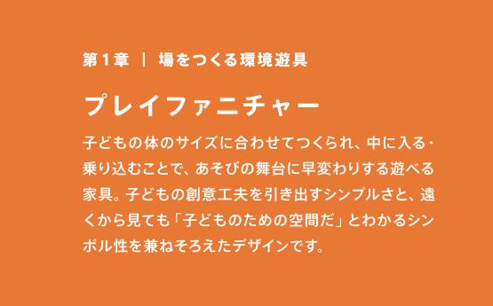 f:id:hirokyou:20180730103259p:plain
