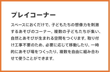 f:id:hirokyou:20180730103624p:plain