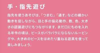 f:id:hirokyou:20180730112726p:plain