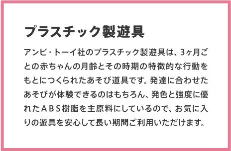 f:id:hirokyou:20180913160822p:plain