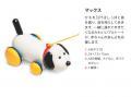f:id:hirokyou:20180913161059p:plain