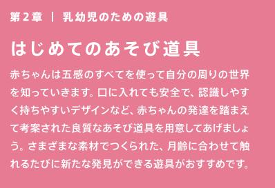 f:id:hirokyou:20180913161551p:plain