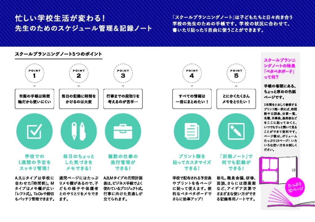 f:id:hirokyou:20181106172024j:plain