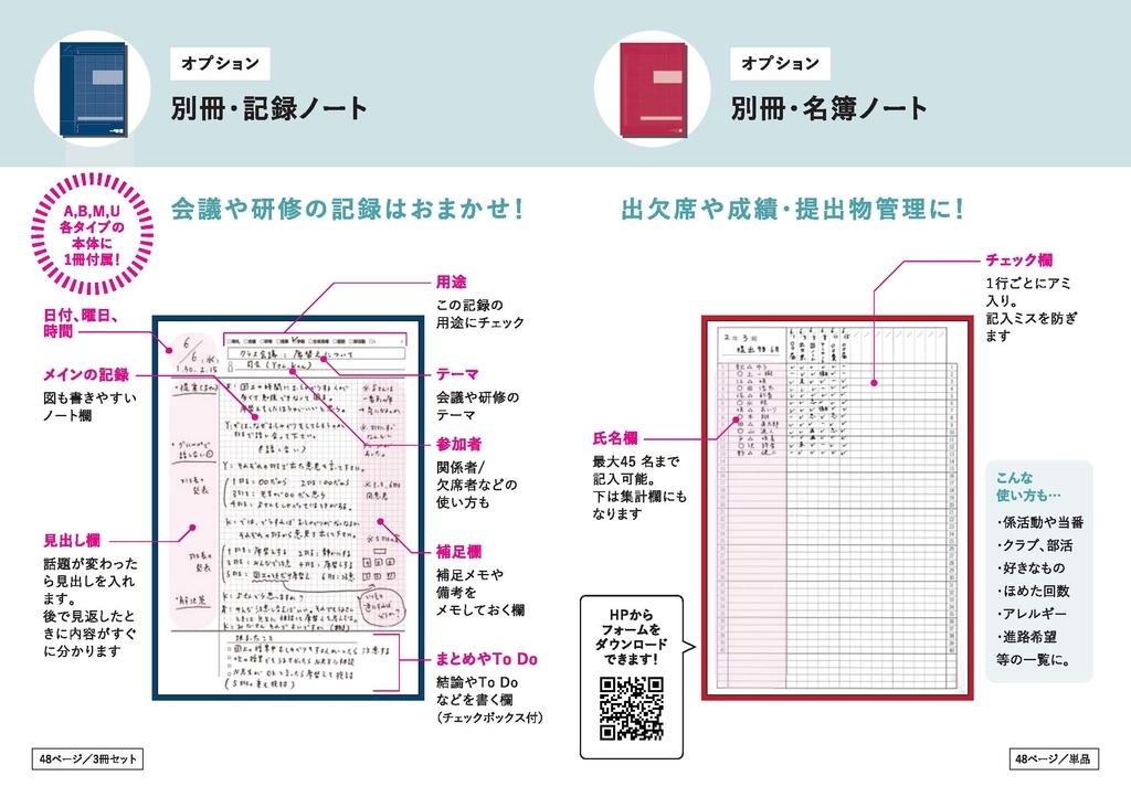 f:id:hirokyou:20181106172125j:plain