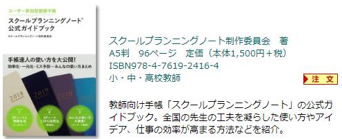 f:id:hirokyou:20181106175316p:plain