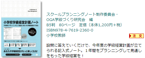 f:id:hirokyou:20181106175320p:plain