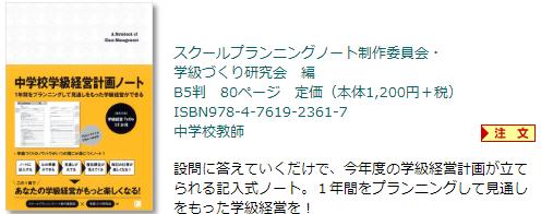 f:id:hirokyou:20181106175323p:plain