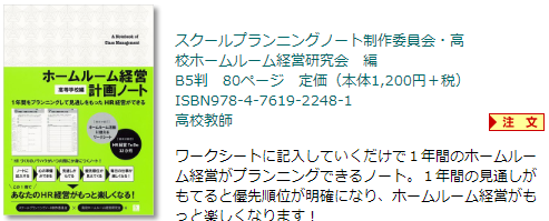 f:id:hirokyou:20181106175326p:plain