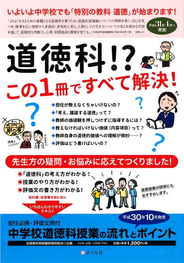 f:id:hirokyou:20181116100238p:plain