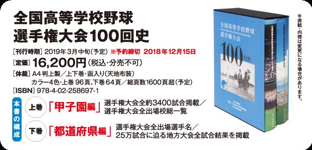 f:id:hirokyou:20181116111331p:plain