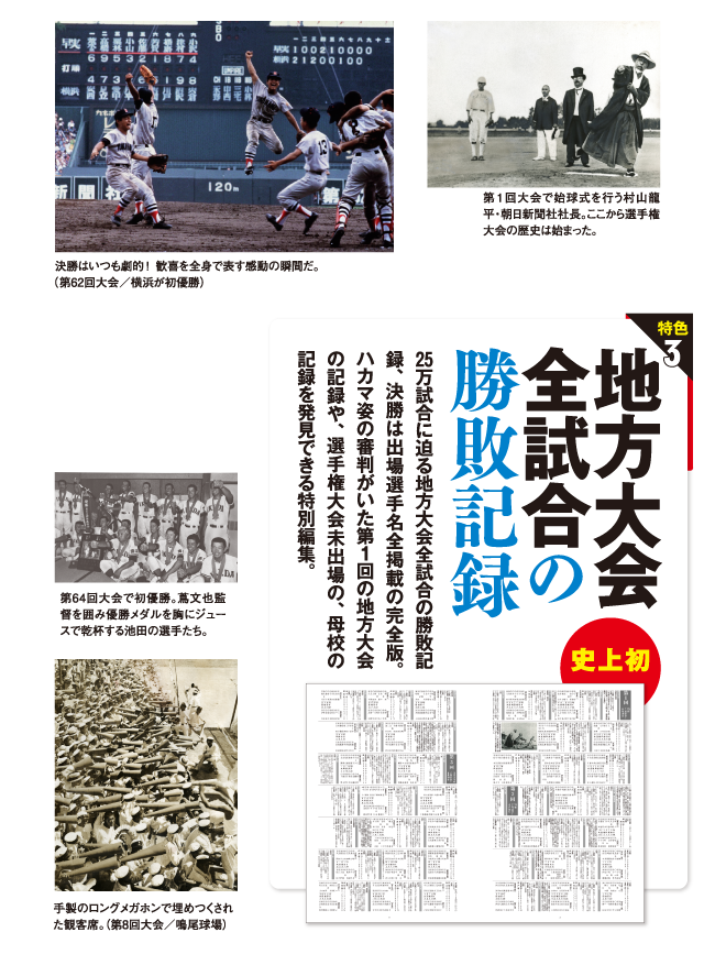 f:id:hirokyou:20181116111404p:plain