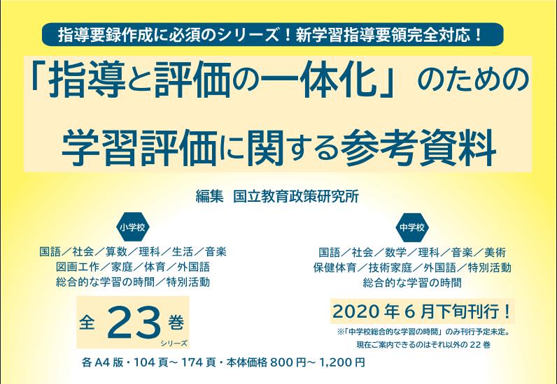 f:id:hirokyou:20200522111357p:plain