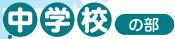 f:id:hirokyou:20200526171048p:plain