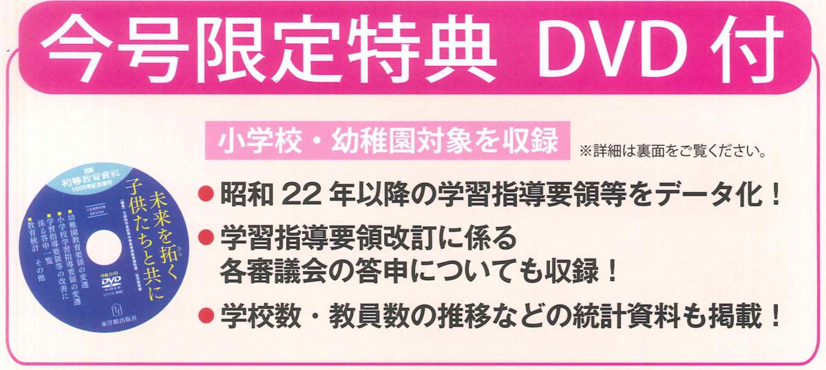 f:id:hirokyou:20201027174638p:plain