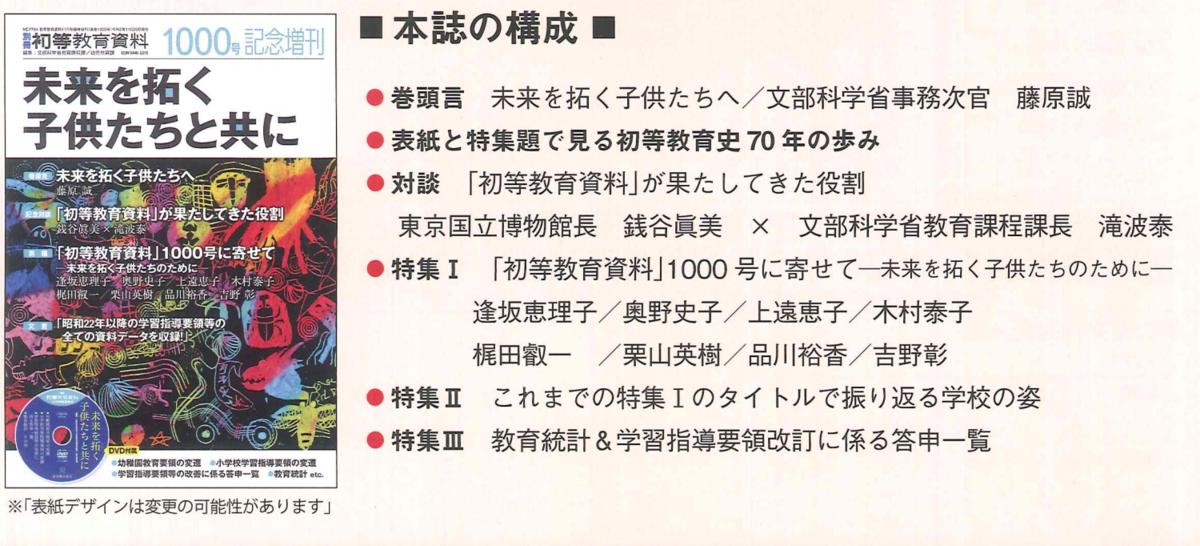 f:id:hirokyou:20201027174705p:plain