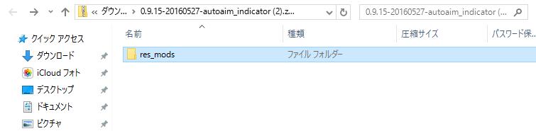 f:id:hirolog123:20160720184314p:plain