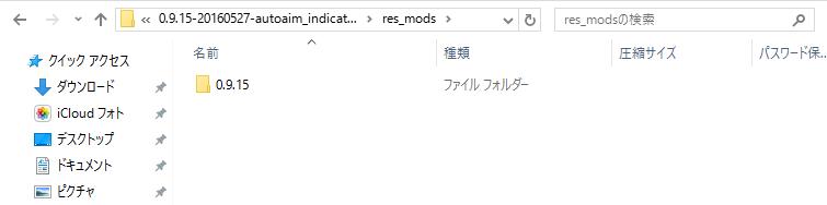 f:id:hirolog123:20160720184358p:plain