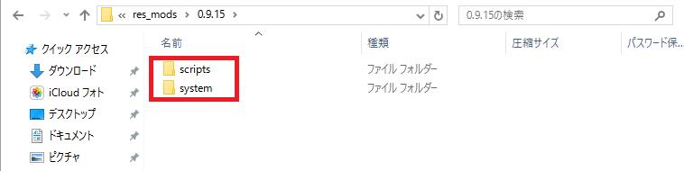 f:id:hirolog123:20160720184645p:plain