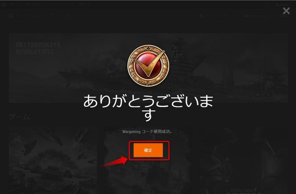 f:id:hirolog123:20171019201740j:plain