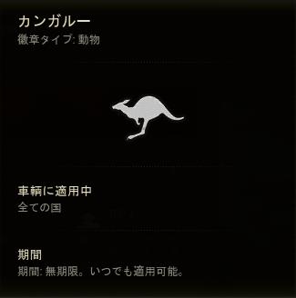 f:id:hirolog123:20171019202835j:plain