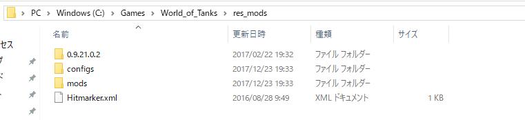 f:id:hirolog123:20171224210538p:plain