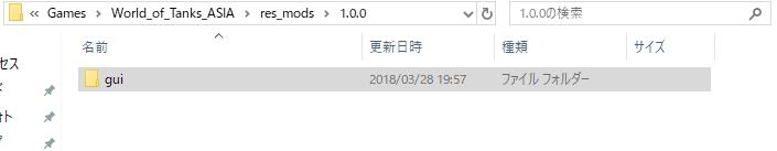 f:id:hirolog123:20180328202400j:plain