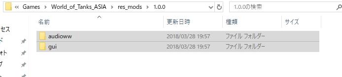 f:id:hirolog123:20180328202837j:plain