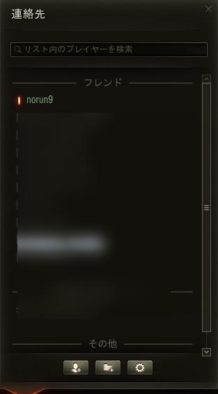 f:id:hirolog123:20180402194233j:plain